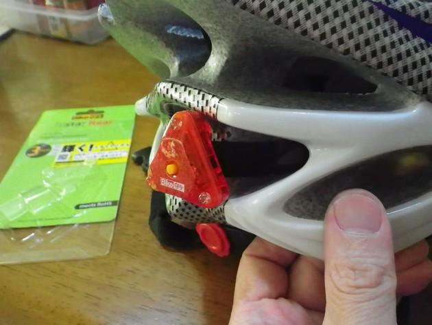 Bikeguy トライスター レッド
