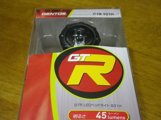 GTR-931H