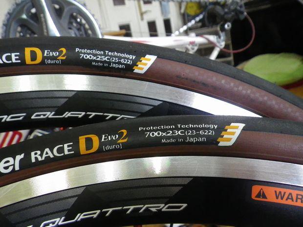 パナレーサー RACE D Evo2