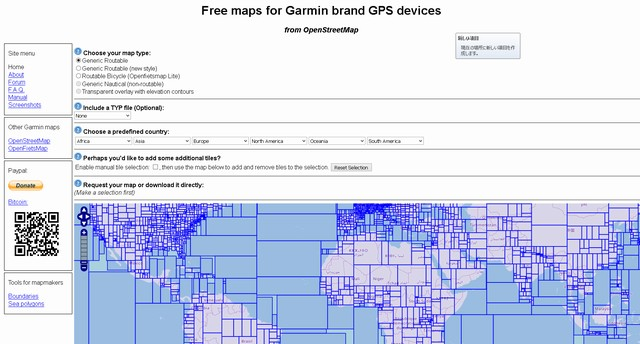 Free maps for Garmin brand GPS devices