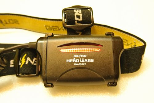 GENTOS(ジェントス) ヘッドウォーズ833 HW-833XE