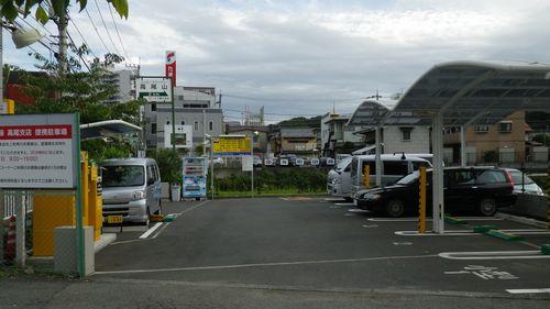 高尾北口駅前駐車場