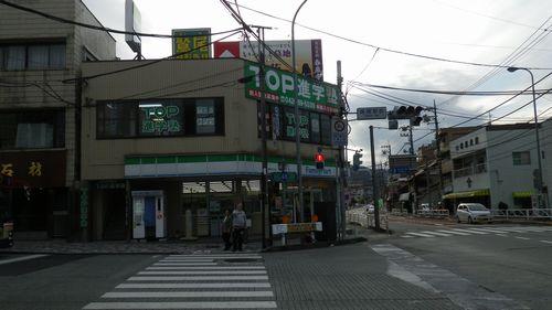 ファミリーマート高尾駅北口店