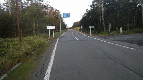 佐久まで41km