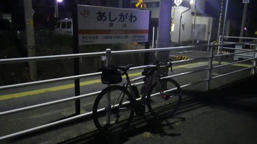 身延線 芦川駅