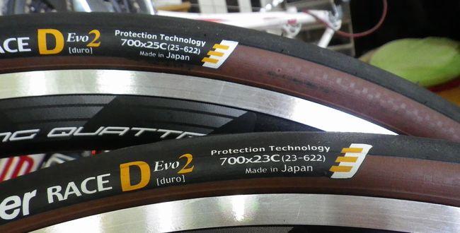 パナレーサー RACE D Evo2は「対パンク性」の高いタイヤ!