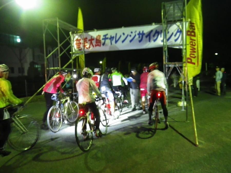 2018奄美大島チャレンジサイクリング240km【今年ラストのロングライド】