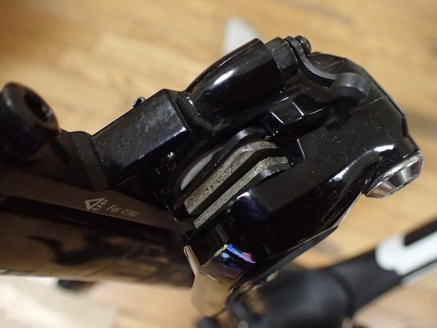 油圧ディスクブレーキのブレーキパッド交換【Cube Agree C:62】