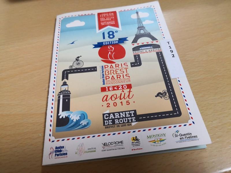 PBPパリ・ブレスト・パリが【初】海外旅行の方へおせっかい