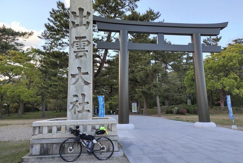 岡山1200km 出雲大社