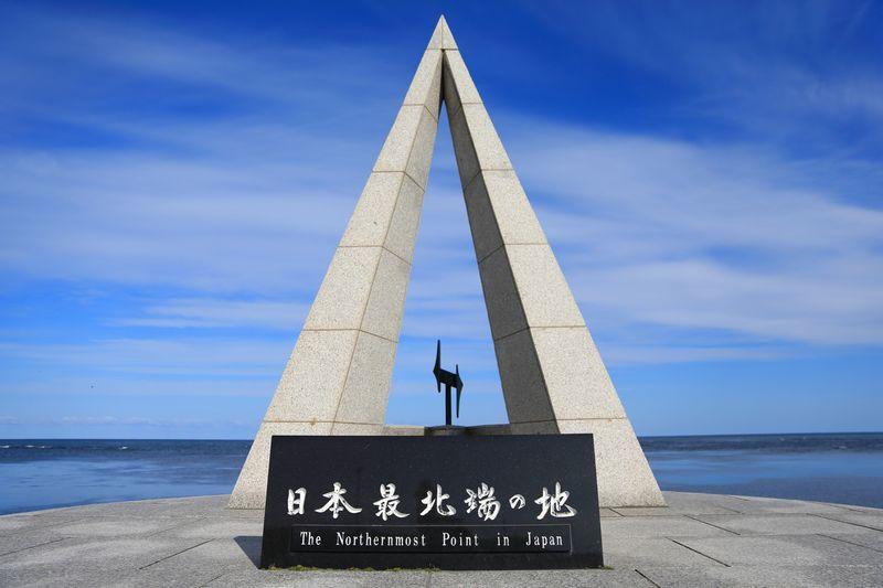 北海道1300km